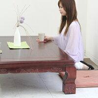 座卓ちゃぶ台ローテーブル和風和モダン木製HOUZAN18005P30May15