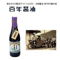 百年醤油720ml