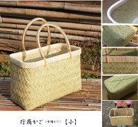 <行商かご(市場かご)【小】>【プレゼントに!】竹バッグ、かごバッグ、エコバッグ、ショッピングバック、鈴竹細工、竹かご、買出かご、雑誌入れ、マガジンラックにも! 日本製