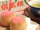 【あす楽年中無休】桔梗屋信玄桃(6個入り)桃そっくりの可愛い和菓子海外へのおみやげお供え内祝お歳暮