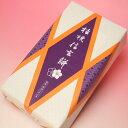 桔梗信玄餅10個入り【送料込み】2430
