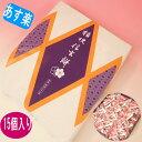 【あす楽 年中無休】桔梗信玄餅 15個化粧箱入り