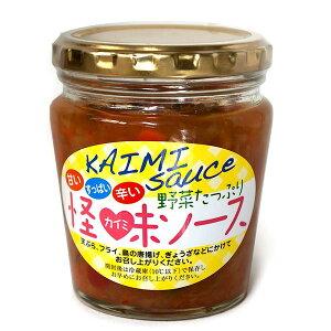 鶏の唐揚げとの相性バツグン!甘くて辛くてすっぱい中華ソース怪味ソース (具だくさんの怪味ソ...