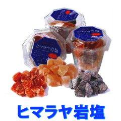 【天然ミネラル塩】ステンレス製おろし金付き!ヒマラヤ岩塩 350g (レッドソルト、ピンクソル...