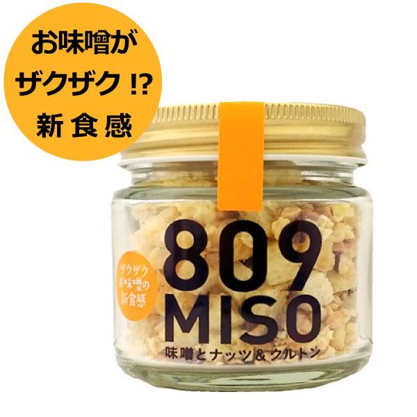 ヤマク食品『くだき味噌(白)』
