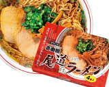 壱番館 尾道ラーメン 4食 ギフト対応 おのみち 人気 ご当地グルメ ミシュラン