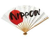 扇子 NIPPON SI-SS06-1 男性用 メンズ 女性用 レディース 日本 JAPAN ジャパン 日の丸 応援 旅行 観光 お土産 海外