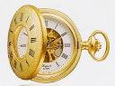 Rapport PW-56 懐中時計 提げ時計 ポケットウオッチ 手巻 イギリス 送料無料