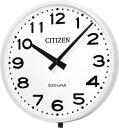 無線式.大型子時計.屋内用.シチズン(700mm)「受注生産...