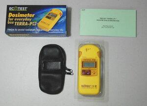 18ヵ月保障 : ガイガー カウンター 放射線測定器 P+ MKS-05【★TERRA MKS-05】【新品】【正規...