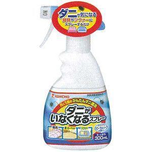速乾性でべとつかない、ほのかなフローラルの香り!ダニがいなくなるスプレー 300ml