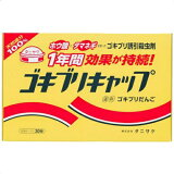 【送料無料・一部地域を除く】【まとめ買い2個】タニサケ 新ゴキプリキャップ 30P