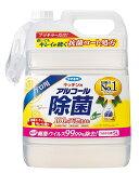 フマキラー アルコール除菌 スプレー キッチン用 つめかえ用 5L
