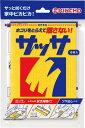 コンドル クロス雑巾 マイクロファイバークロス(3枚入) 赤 DU578-000X-MB-R