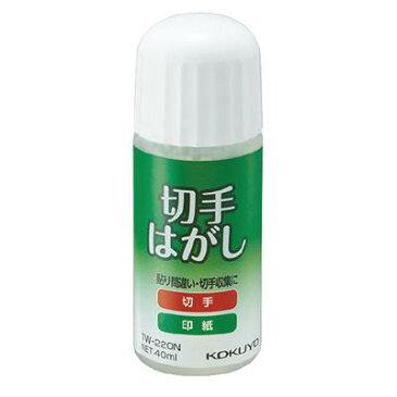 切手はがしスポンジヘッド40ml[TW-220N]