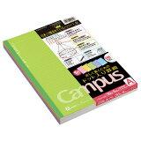 【送料無料(一部地域除く)】【まとめ買い10パック】コクヨ キャンパスノート(ドット入り罫線カラー表紙)5色パックA罫 ノ-3CATNX5
