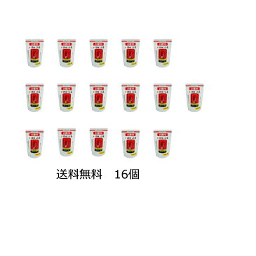 玉露園お徳用こんぶ茶16個セット