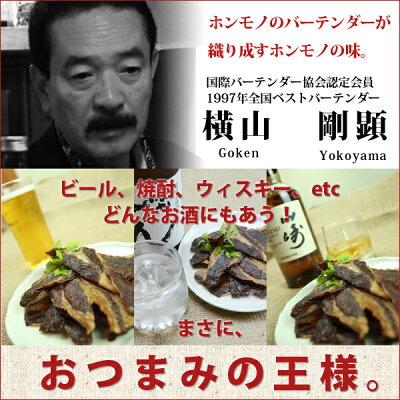 ポークジャーキー豚干(ぶひ)50g×5袋セット鹿児島産六白黒豚使用
