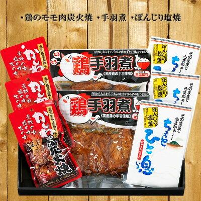 簡単レトルト鶏3種セット