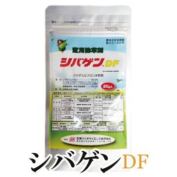 芝生用除草剤 シバゲンDF 20g
