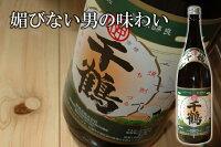 【芋焼酎】【千鶴】神酒造