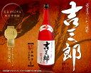 Sake000