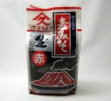 【久保醸造】麦みそ(赤)1kg