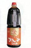 【久保醸造】さしみ醤油 1800ml 醤油 さしみ 久保醸造 ヤマキュー 鹿児島 九州 おおすみファーム