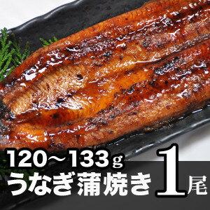 和風惣菜, 蒲焼き  120133g1