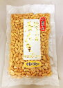 千葉県産落花生 千葉半立中粒バターピーナッツ140g入おつまみに最高です。名産