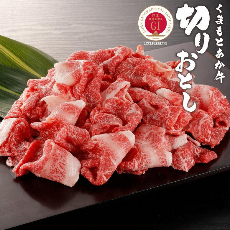 牛肉, 肩ロース GI 250g2