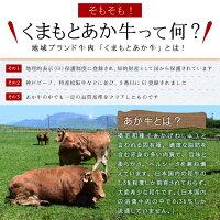 赤牛って何