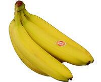 ハニーバナナ 1カット 5〜6本 エクアドル産 スムージーにピッタリ!