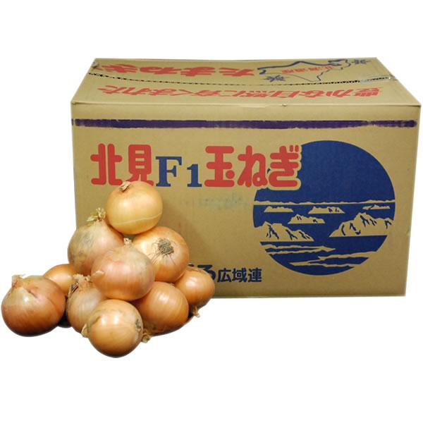 【箱売り】 北海道たまねぎ(玉ねぎ・玉葱) L大・Lサイズ 1箱(約20kg) 北海道産 【業務用・大量販売】