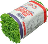 菜の花(なのはな・菜花・なばな)   1束 約200g 九州・大分・長崎・福岡産他・・徳島など