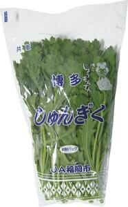 九州産 博多春菊(しゅんぎく・シュンギク・春菊) 独特の香り! 1袋 九州の安心・安全な野菜! 【九州・福岡産】