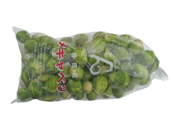 芽キャベツ(芽きゃべつ・メキャベツ・キャベツ・きゃべつ)1袋(1kg) ※産地 静岡産・オーストラリア他