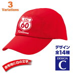 還暦祝い 名入れキャップ 帽子 デザインC 賀寿 祝い歳 贈り物 プレゼント いろいろなバリエーション