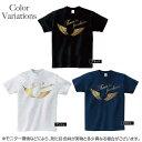 Tシャツ 翼 かっこいい オリジナル オーバーサイズ アメカジ 英語 自由への翼 大きいサイズ 厚めの生地 人気のスタンダートTシャツ 2