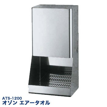 掃除用洗剤・洗濯用洗剤・柔軟剤, 除菌剤  ATS-1200