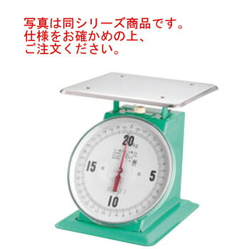 フジ 【測量器】 【重量計】 20kg (平皿付) 【業務用】 【計量器】 上皿自動ハカリ デカO型