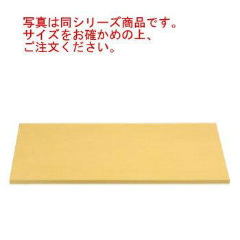 【いずれも】 【業務用】 G105 アサヒクッキンカット抗菌タイプ 【真魚板】 750×330×H20 【チョッピング・ボード】