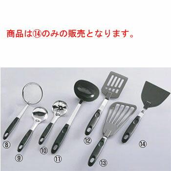 シーズ ナイロンおこし返し SEK-16【キッチン小物】【キッチン用品】【フライ返し】
