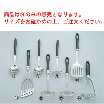 愛妻専科 卓上あく取り 7cm AL-10【キッチン小物】