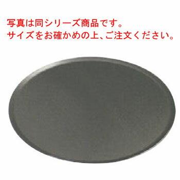 鉄 ピザパン 34cm【ピザパン】【ピザ皿】【ピザトレイ】