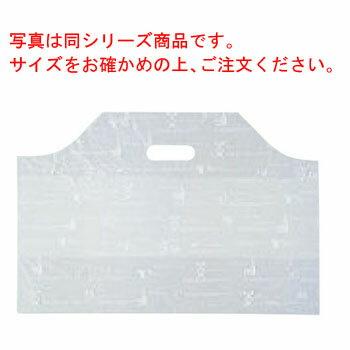 ハンディバッグ ティータイム(100枚入)Y3S【業務用】【ポリ袋】