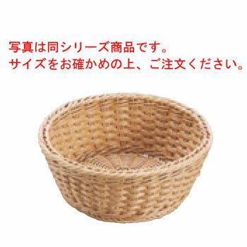抗菌樹脂 丸型バスケット DS106 21型 ナチュラル【業務用】【籐風かご】【網カゴ】