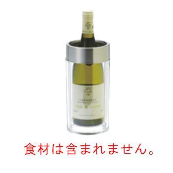 アクリル ワインクーラー 36050【ワインクーラー】