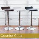 【送料無料】カウンターチェア バーチェア ソフトレザー WY-119【昇降式】【キッチンチェア】【カウンターチェアー】【椅子】【チェアー】【バーカウンター】【北欧】【bar】【あす楽】