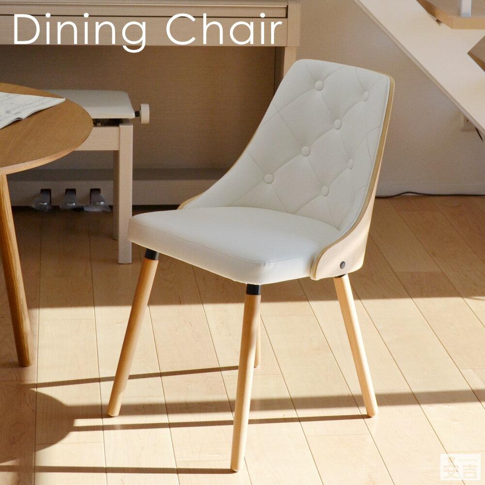 【送料無料】ダイニングチェア 木製 選べる2色 椅子 SC-03 ウォルナット調 北欧 【あす楽】
